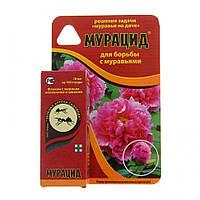 Инсектицид Мурацид 10 мл., Зеленая аптека садовода
