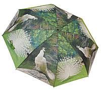 Стильный зонт автомат 3557/1
