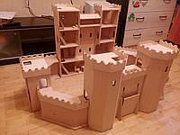 Замок детский деревянный