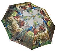 Стильный зонт автомат 3557/2