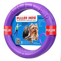 Collar Puller mini (Пуллер мини) тренировочный снаряд для собак мелких пород (2 кольца)