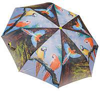 Стильный зонт автомат 3557/3