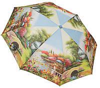 Стильный зонт автомат 3557/4