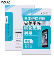 Закаленное стекло PZOZ для Xiaomi Redmi note 3 Pro, фото 1