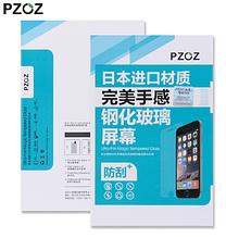 Закаленное стекло PZOZ для Xiaomi Redmi note 3 Pro