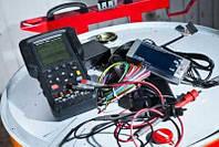 Ремонт электрооборудования и электроники на Салтовке