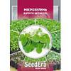 Семена  Микрозелень Капуста Брокколи  10 граммов SeedEra