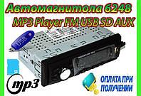 Автомагнитола 6248 - MP3 Player, FM, USB, SD, AUX!