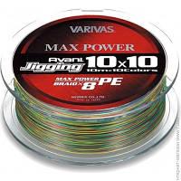 Шнур Varivas AVANI JIGGING 10*10 MAX 200m #1