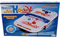 Аэрохоккей настольный Extreme Air Hockey 2966