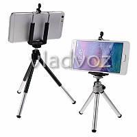 Штатив трипод, держатель для iphone, смартфона, камеры, фотоаппарата серебро