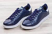 Кроссовки женские летние adidas Stan Smith / адидас