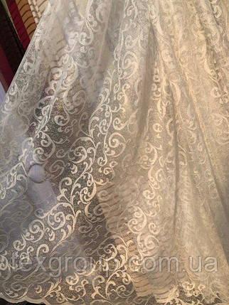 Тюль сетка завитушки белый и кремовый, фото 2