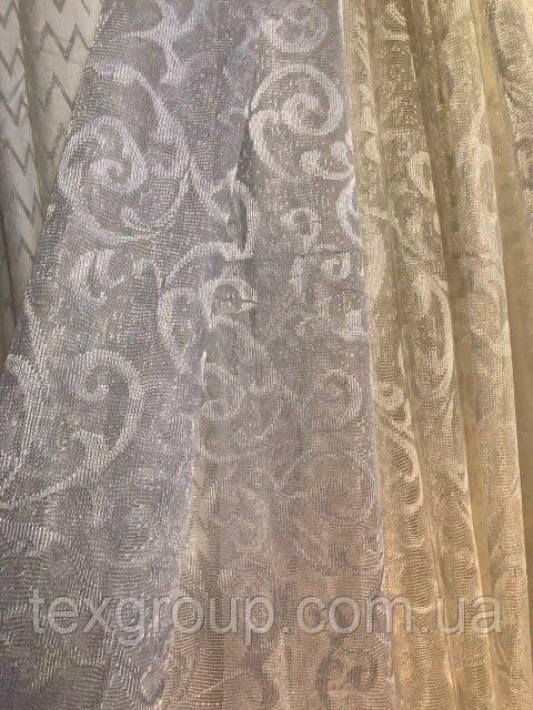 Тюль сетка завитушки белый и кремовый