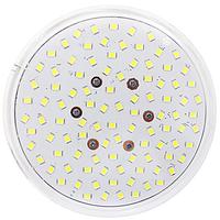 Прожектор светодиодный Aquaviva LED028–99LED (7 Вт) RGB под бетон / пластик / стекловолокно