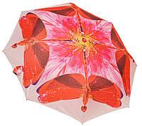 Яркий женский зонтик  3551/1