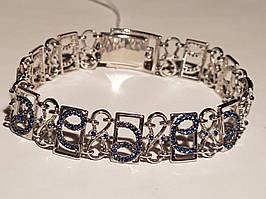 Срібний браслет з шпинелью. Артикул 892023С 20