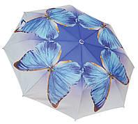 Яркий женский зонтик  3551/2