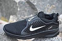 Кроссовки мужские летние Nike найк реплика сетка, резиновая вставка черные