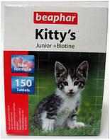 Kitty's Junior витаминизированные лакомства с биотином для здорового развития котят Beaphar