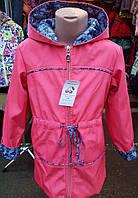 Легкий детский плащик розового цвета 51221