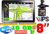Новый GPS навигатор 8HD на Intel, Android 6, IPS, 16 Gb + ВИДЕОРЕГИСТРАТОР