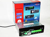 Автомагнитола Sony 1083 Съемная панель - USB+SD+AUX+FM (4x50W)