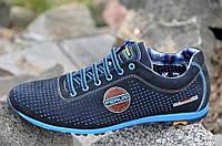 Спортивные туфли, кроссовки летние мужские натуральная кожа, нубук синие
