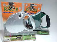 Поводки-рулетки для собак Rotwis (трос) 20кг-5м