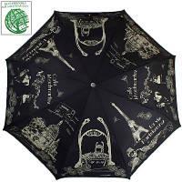Складной зонт Guy de Jean Зонт женский полуавтомат GUY de JEAN (Ги де ЖАН) FRH3405-19