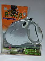 Поводки-рулетки для собак Rotwis (трос) 20кг-5м серебро