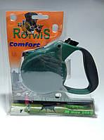 Поводки-рулетки для собак Rotwis (трос) 20кг-5м зеленый