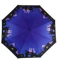 Зонт женский компактный механический ZEST (ЗЕСТ) Z53516-8