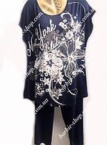 Домашний костюм для женщин капри и туника 8254