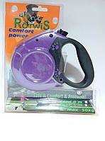 Поводки-рулетки для собак Rotwis (трос) 50кг-8м