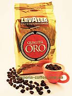 Кофе Lavazza Qualita Oro (зерно), 1кг.