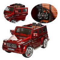 Детский электромобиль G 55 ELRS-3 AMG Mercedes Gelandewagen Красный кожаное сиденье автопокраска