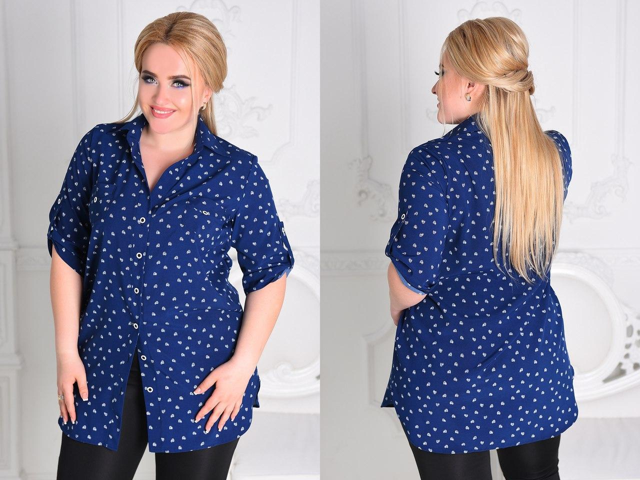 9aedcb62eba95e7 Женская модная рубашка батал 46-58: продажа, цена в Одессе. блузки и ...