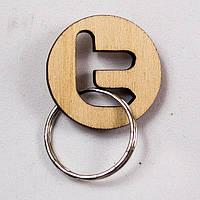 Деревянный брелок в виде буквы t.Подарок из дерева
