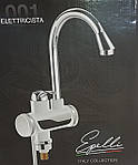 Смеситель водонагреватель проточного типа  Epelli Elettricista 001. Италия