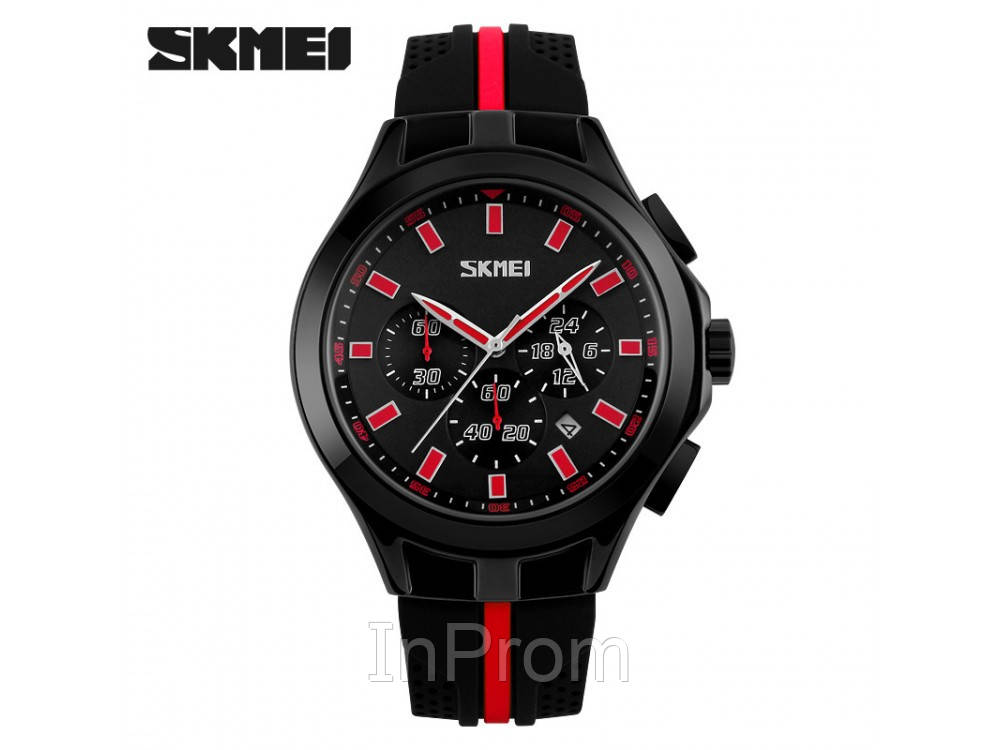 Skmei Fast Furious Red