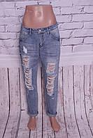 Женские джинсы рваные больших размеров LJY-Denim (Код: 3192)