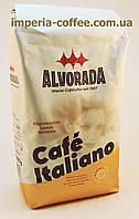 Кофе Alvorada IL Caffe Italiano (зерна), 1кг.