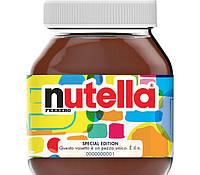 Шоколадно-ореховая паста Nutella Special Edition, 825 гр