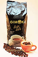 Кофе в зернах Gimoka Gran Gala, 1кг.