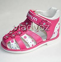 Детские босоножки сандалии для девочки, девочек малиновые 20р. Том.м, фото 2