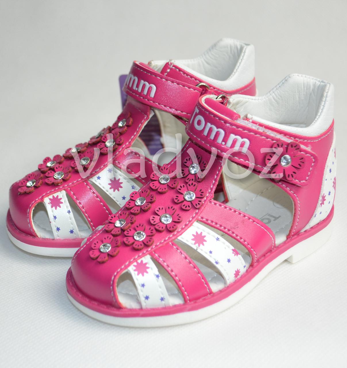 Детские босоножки сандалии для девочки, девочек малиновые 20р. Том.м