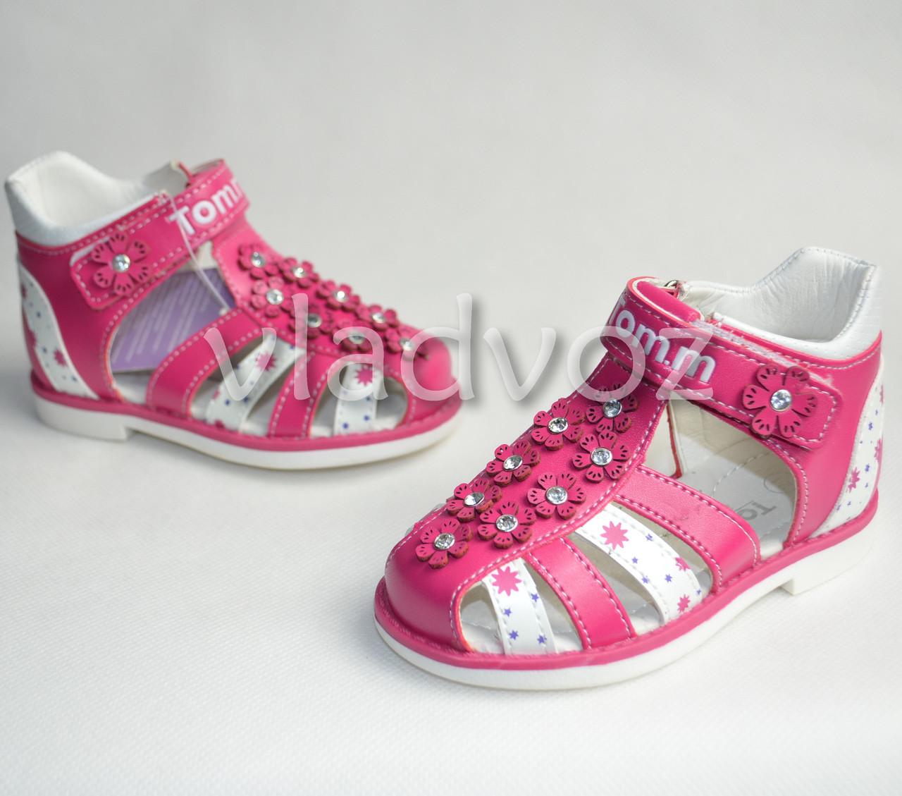 Босоножки сандалии для девочки малиновые Tom.M