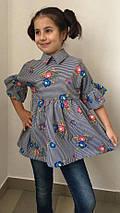 """Нарядная детская блуза в полоску """"Милашка"""" с оборками и цветочным принтом (2 цвета), фото 3"""