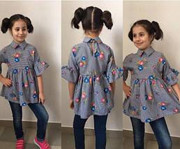 """Нарядная детская блуза в полоску """"Милашка"""" с оборками и цветочным принтом (2 цвета), фото 2"""